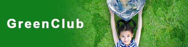 GreenClub spaar voor kortingen op je volgende aankoop!